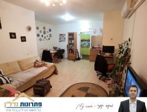 למכירה דירה להשקעה בת 4 חד' בקרית אליעזר בבניין לפני שדרוג (נמכר)