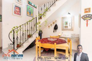 דירת דופלקס ברח' הערמונים 4.5 חדרים