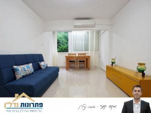 למכירה דירה משופצת להשקעה בקרית אליעזר עם תשואה גבוהה (נמכר)